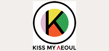 Kiss my Seoul logo